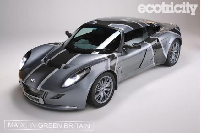 Nemesis electric sports car