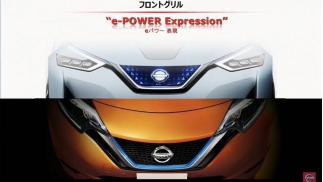 Nissan Note e-Power hybrid