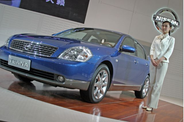 Nissan Teana Beijing show
