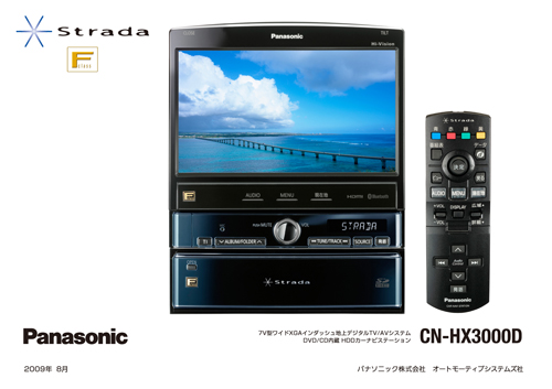 Panasonic's HD in-dash satnav