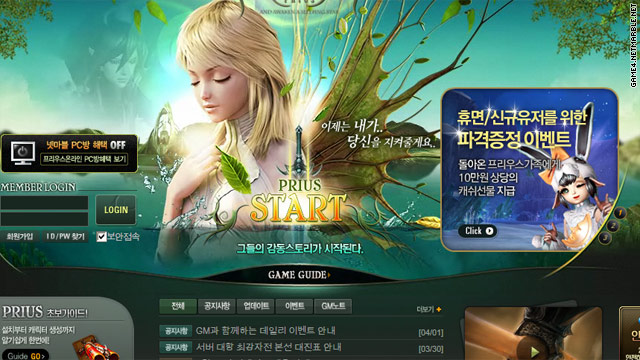 Free Online Virtual Avatar Games | LoveToKnow