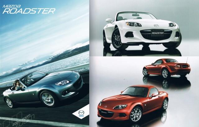 Refreshed Japanese-market 2013 Mazda MX-5. Image via MX-5 OC forums, https://www.mx5oc.co.uk/