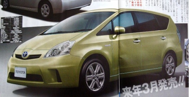 rendering of 2011 Toyota Prius Alpha people carrier from Japanese magazine