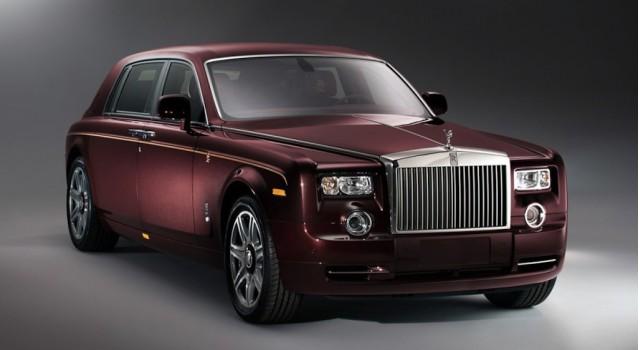 Rolls-Royce Year of the Dragon Phantom