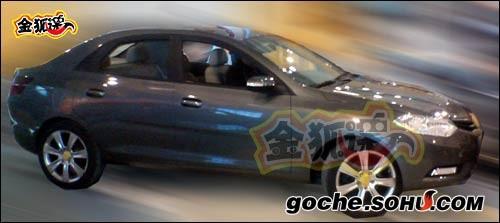 Rumored spy shot of Baojun mid-size sedan