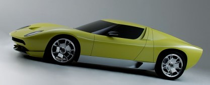 The Miura moves closer