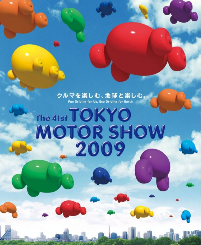 Tokyo Auto Show: Maybe, Maybe Not