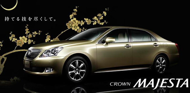 The new Majesta is powered by a 4.6L V8 engine matched to an eight-speed automatic transmission