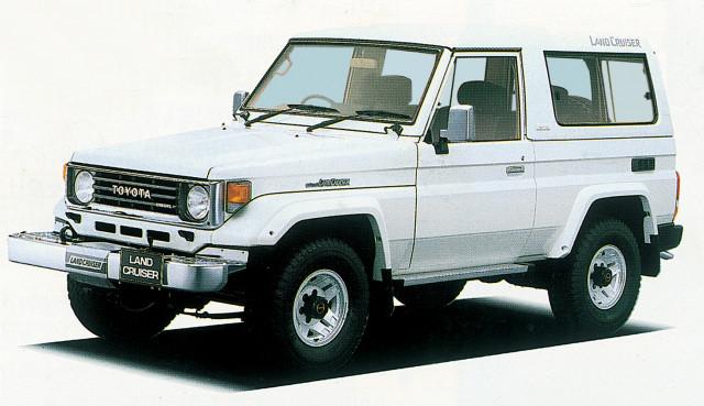 "1990 Toyota Land Cruiser ""70"" Series"