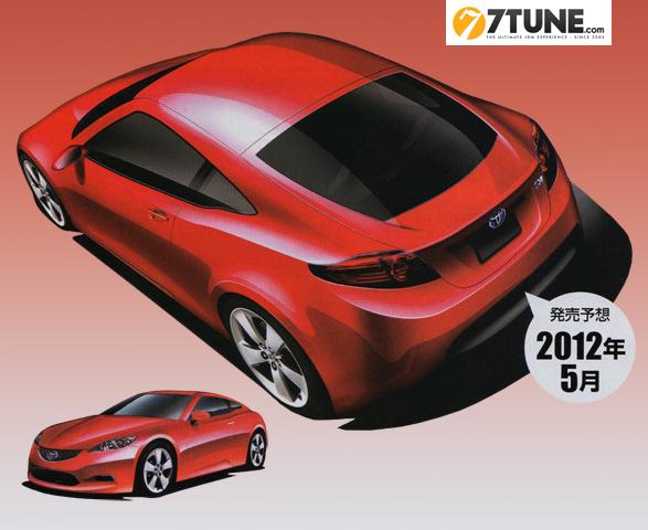 Toyota Prius Sports Coupe