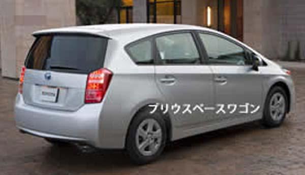 Toyota Station Wagon >> November S Popular Green Car Posts Prius Wagon 2010 Vw