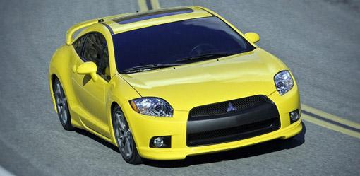 2015 Mitsubishi Eclipse >> U S Pricing For 2009 Mitsubishi Eclipse