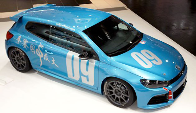 Volkswagen Scirocco Cup Race Car Revealed In China