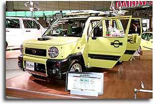 1999 Daihatsu Naked concept