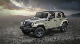 2017 Jeep Wrangler Review Ratings Specs Prices And Photos The Car Connection