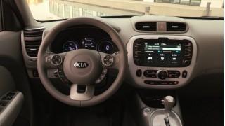 2017 Kia Soul EV
