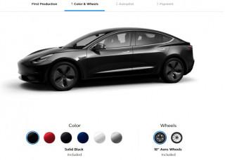 2017 Tesla Model 3 electric car online configurator