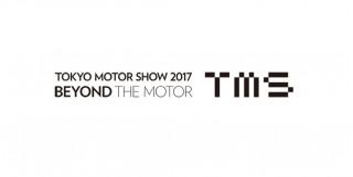 2017 Tokyo Motor Show logo