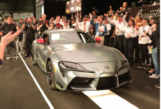 Auction of 2020 Toyota Supra with VIN ending in 01 on January 19, 2019