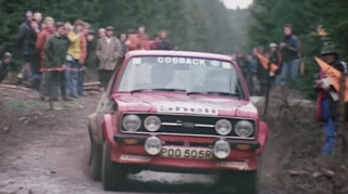 Second-generation Ford Escort rally racer