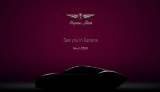 Hispano Suiza revival set for 2019 Geneva auto show