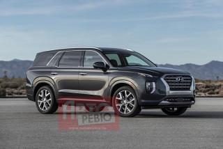 2020 Hyundai Palisade leaked image