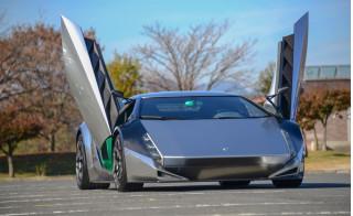 Kode 0 Lamborghini Aventador-based supercar for sale