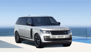 2021 Land Rover Range Rover HSE Westminster Edition