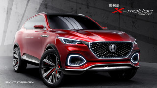 MG X-Motion Concept debuts in China, previews future large SUV