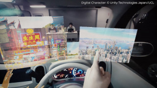 Nissan Invisible-to-Visible connectivity technology at 2019 CES
