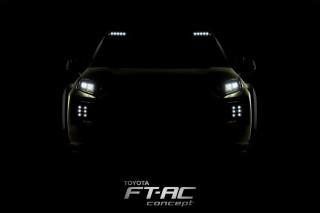 Toyota FT-AC concept teaser image